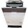 Посудомоечная машина Ginzzu DC508 (встраиваемая), купить за 14 830руб.