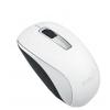 Genius NX-7005 USB, белая, купить за 800руб.