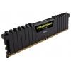 Модуль памяти Corsair CMK16GX4M2Z2400C16 (DDR4 DIMM 16 Gb, 2x8 Gb), купить за 6 170руб.
