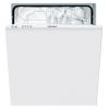 Посудомоечная машина Indesit DIF 14B1 EU белая, купить за 18 900руб.