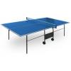 Стол теннисный Weekend-Billiard Standard (274 х 152,5 х 76 см), синий, купить за 21 335руб.