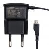 Зарядное устройство Samsung (ETA0U10EBECSTD) черное, купить за 810руб.