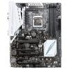 Материнскую плату ASUS Z170-A (ATX, LGA1151, Intel Z170, VGA/DVI-D/HDMI/DP), купить за 9690руб.