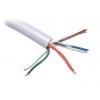 Telecom Ultra TUS44148E UTP 4 пары 5E кат. (100м), купить за 1 260руб.