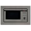 Микроволновая печь встраиваемая Hansa AMM 20BIH, купить за 13 920руб.