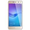 Смартфон Huawei Y5 2017, 2Gb/16Gb 3G, золотистый, купить за 7 200руб.