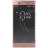 Смартфон Sony Xperia XA1 Ultra 4Gb/32Gb, розовый, купить за 15 000руб.