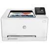 HP Color LaserJet Pro M252dw, �����, ������ �� 16 090���.