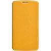 Чехол для смартфона SkinBOX Lux для Lenovo A2010 (T-S-LA2010-001) Жёлтый, купить за 95руб.