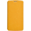 SkinBOX Lux для Lenovo A2010 (T-S-LA2010-001) Жёлтый, купить за 590руб.