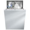Посудомоечная машина Indesit DISR 16B EU, купить за 17 795руб.