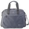 сумка для мамы Beaba Geneva Nursery Bag /940191 / Grey AR