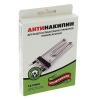 чистящее средство Un Momento Антинакипин универсальный (5 шт. х 10 мл), купить за 1 275руб.