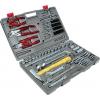 Набор инструментов НИЗ Автомобилист-1 (42 предмета), купить за 3 980руб.