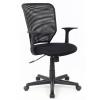 Компьютерное кресло COLLEGE H-8828F (ткань, сетчатый акрил, чёрное), купить за 3 515руб.