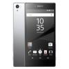 �������� Sony Xperia Z5 Premium LTE E6853 Chrome, ������ �� 44 360���.