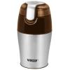 Кофемолка Vitesse VS-274, купить за 1 665руб.