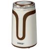 Кофемолка Vitesse VS-275, купить за 1 375руб.