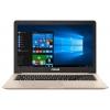 Ноутбук ASUS VivoBook Pro 15 N580VD-DM194T , купить за 53 400руб.
