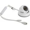 IP-камера Orient IP-950-SH24BP MIC, Белая, купить за 4 610руб.