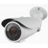 IP-камера Orient IP-57W-SA32VP, Белая, купить за 6 935руб.
