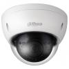 IP-камера видеонаблюдения Dahua DH-IPC-HDBW1220EP-0280B, Белая, купить за 4 775руб.