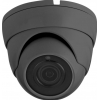 IP-камера Orient IP-950G-SH24BP, Серая, купить за 4 185руб.