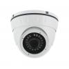 IP-камера видеонаблюдения Ginzzu HID-2031S, Белая, купить за 4 185руб.