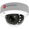 IP-камера видеонаблюдения ActiveCam AC-D3101IR1, Белая, купить за 4 330руб.