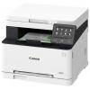 Canon i-Sensys MF631Cn, бело-черное, купить за 19 095руб.