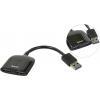 USB концентратор Hama 54132, черный, купить за 855руб.