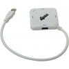 USB концентратор Orient BC-308W, белый, купить за 885руб.
