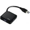 USB концентратор Hama Square 12190, черный, купить за 1 335руб.