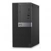 Фирменный компьютер Dell Optiplex 7050 MT (i5 6500/8Gb/1Tb+1000Gb/R5 430 2Gb/DVDRW/Win7+W10/GbitEth/240W/к+м), черный/сереб, купить за 54 655руб.