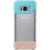 Чехол для смартфона Samsung для Samsung Galaxy S8 2Piece Cover, зеленый/коричневый, купить за 1095руб.
