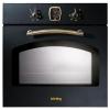 Духовой шкаф Korting OKB 460 RN, электрический, купить за 27 990руб.