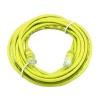 AOpen ANP511_20M_Y (UTP 5e, 20 м), желтый, купить за 670руб.