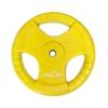 Диск для штанги Starfit BB-201 (15 кг), Желтый, купить за 3 245руб.