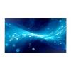 Информационную панель Samsung UH46F5, черная, купить за 275 545руб.