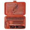 Набор инструментов Cablexpert TK-PRO-02 (71 предмет), купить за 1 405руб.