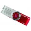 Usb-флешка KINGSTON Data Traveler 8Gb, красная, купить за 470руб.