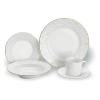 Посуда Обеденный сервиз VITESSE VS-1513, купить за 3 635руб.