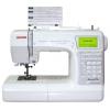 Швейная машина JANOME Memory Craft 5200, купить за 41 515руб.