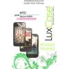 LuxCase ��� HTC Desire 626G (���������������) 53116, ������ �� 190���.