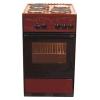 Плита Лысьва ЭП 301 коричневая, без крышки, купить за 8 920руб.