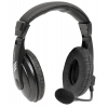 Defender Gryphon HN-750, чёрная, купить за 685руб.