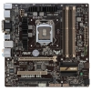 ASUS VANGUARD B85 Soc-1150 B85 DDRIII ATX SATA3  LAN-Gbt USB3.0, купить за 4 830руб.