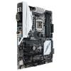 ����������� ����� ASUS Z170 PRO Soc-1151 Z170 DDR4 ATX SATA3  LAN-Gbt USB3.1 DVi/HDMI/DP, ������ �� 11 460���.