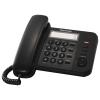 Проводной телефон Panasonic KX-TS2352RUB, Чёрный, купить за 995руб.