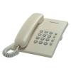 Проводной телефон Panasonic KX-TS2350RUJ, Бежевый, купить за 930руб.